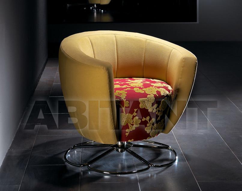 Купить Кресло Raga Desing Coleccion 2010 010145