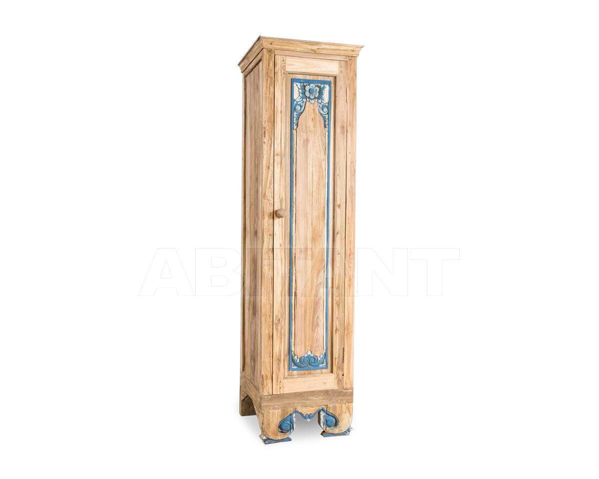 Купить Шкаф для ванной комнаты AMBASSADOR CIPI' Srl Mobili CP870/JAVA – 33 blu