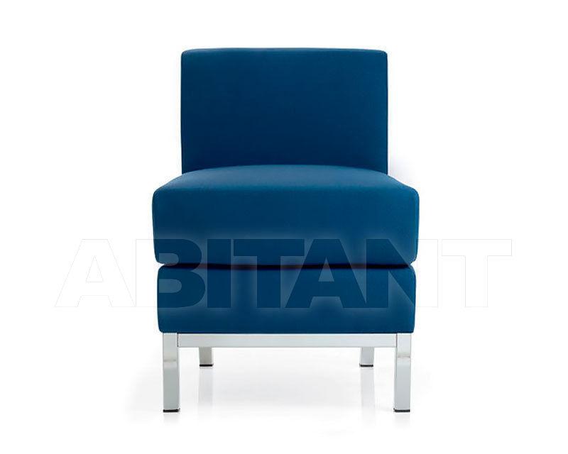 Купить Кресло Domino Emmegi Lounge 71110R00