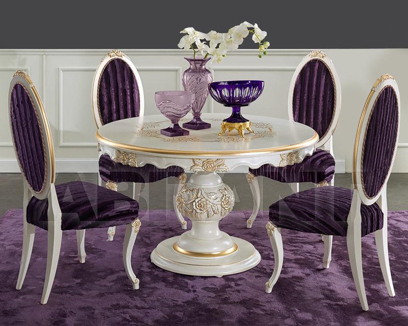 Купить Стол обеденный BS Chairs S.r.l. Piazza di Spagna 3512/T