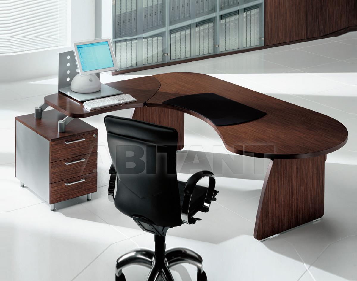 Купить Стол письменный Uffix Tai Wood ATI S230S1