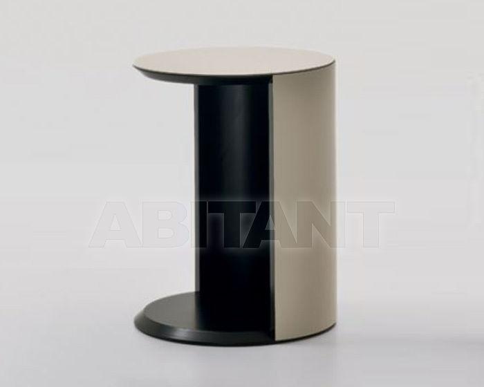 Купить Столик приставной PAPIER i4 Mariani S.p.A. Home PAPIERTAVO035