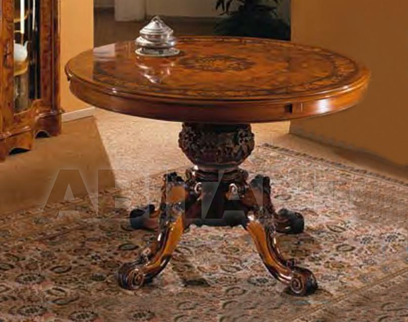 Купить Стол обеденный Serafino Marelli Inta 2270