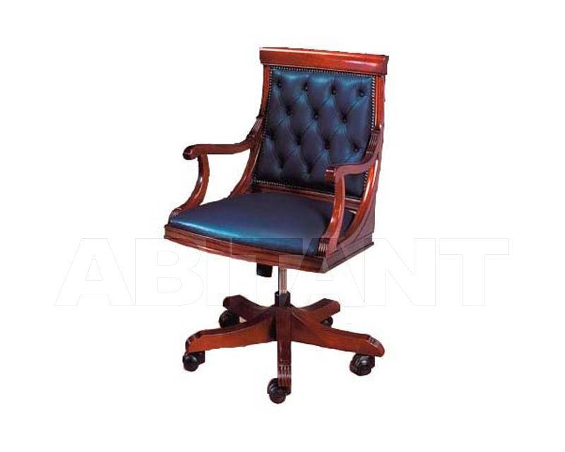 Купить Кресло для кабинета Hurtado Tradicional  629600