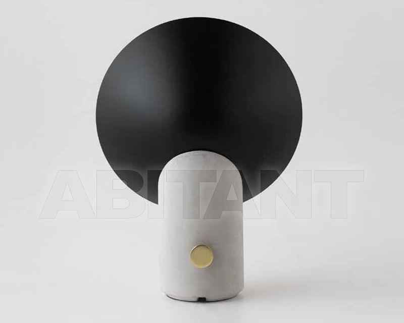 Купить Лампа настольная Lola Aromas del Campo 2017 S1232