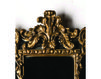 Зеркало напольное Labyrinthe Interios 2017 1589 Лофт / Фьюжн / Винтаж / Ретро