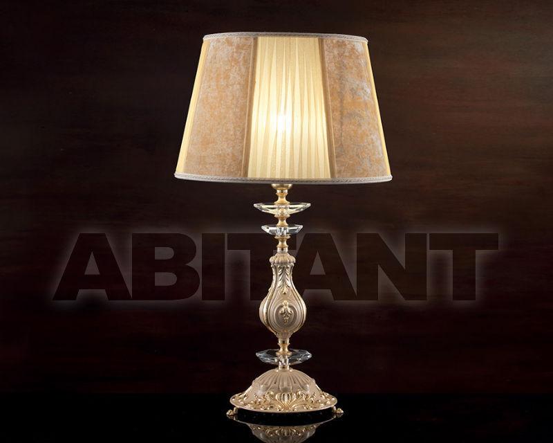 Купить Лампа настольная Ciciriello Lampadari s.r.l. Lux Nadine Lume grande