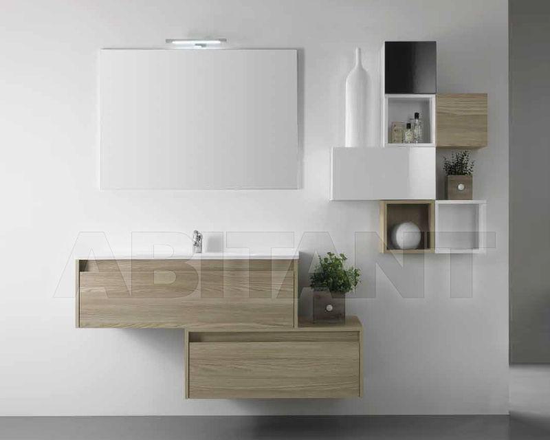 Купить Композиция Ciciriello Lampadari s.r.l. Bathrooms Collection EDGE 100 Olmo grigio