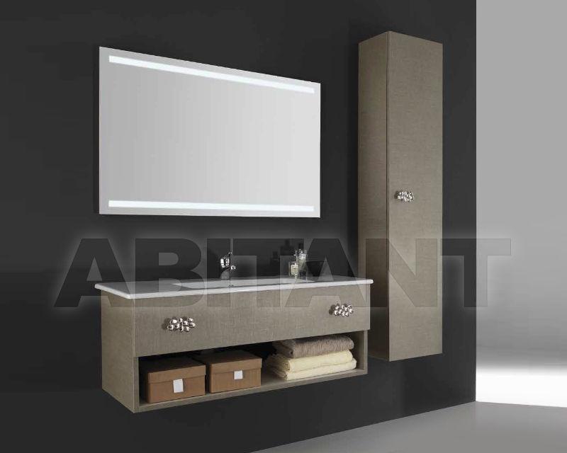 Купить Композиция Ciciriello Lampadari s.r.l. Bathrooms Collection VANESSA 100 Tessuto grigio 124