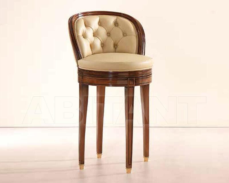 Купить Барный стул Bedding 2020 LEMON SEA POLTRONA