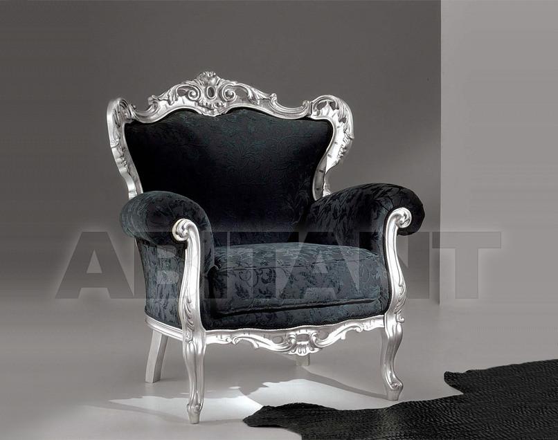 Купить Кресло SHAKIRA Formerin Object SHAKIRA