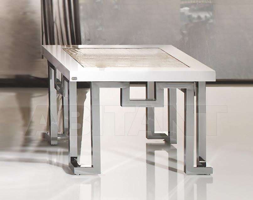 Купить Столик кофейный Soher  Sofas 4057 BB-PT