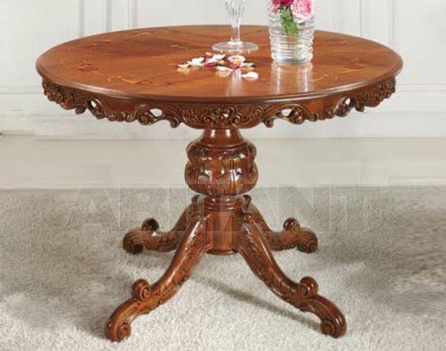 Купить Стол обеденный Stile Elisa Neoclassico 2302