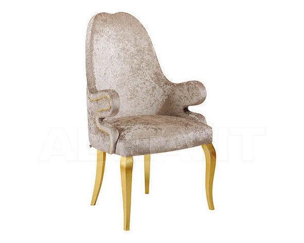 Купить Кресло Cavio srl Verona VR912 1