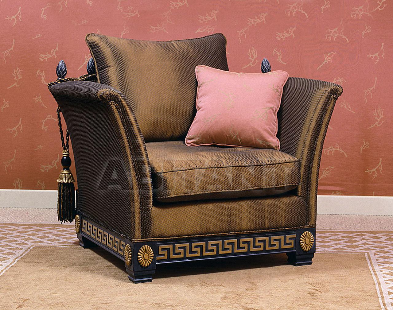 Купить Кресло ELITE Coleccion Alexandra Heritage A2322/01
