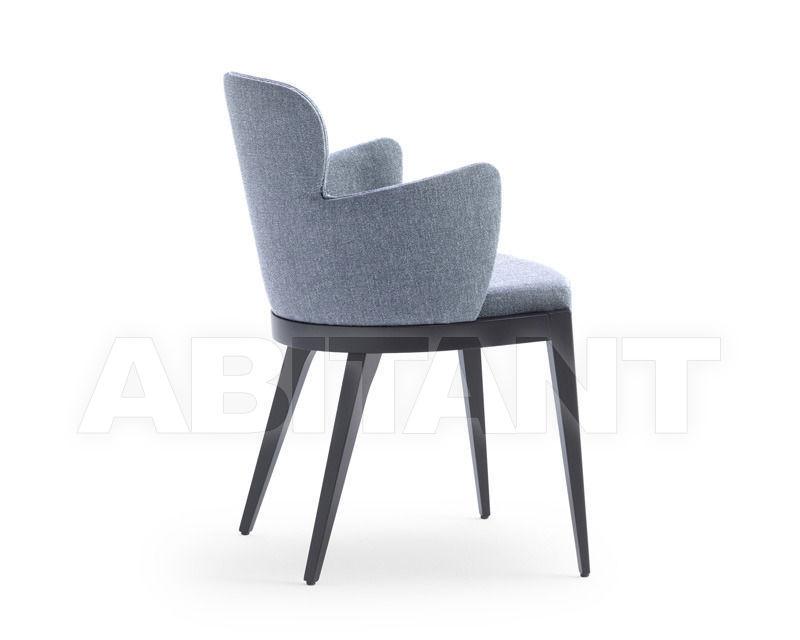 Купить Кресло Accento Allure ALLURE P