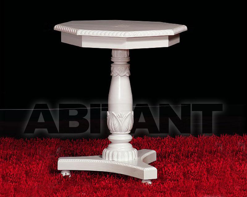 Купить Столик кофейный Arreda Style High Quality 3652 TP