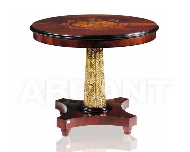 Купить Стол Soher  Furniture 3885 C