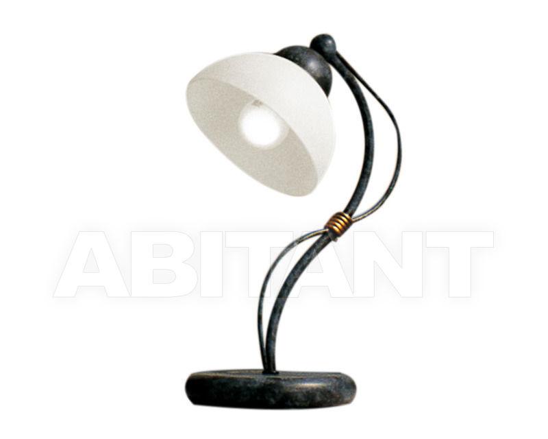 Купить Лампа настольная FILO Hans Kögl Wohnlicht 08311