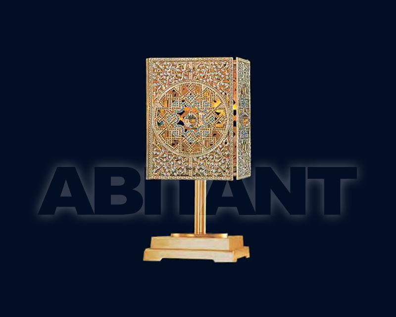 Купить Лампа настольная Faustig Kurt 2003 90900.8-1