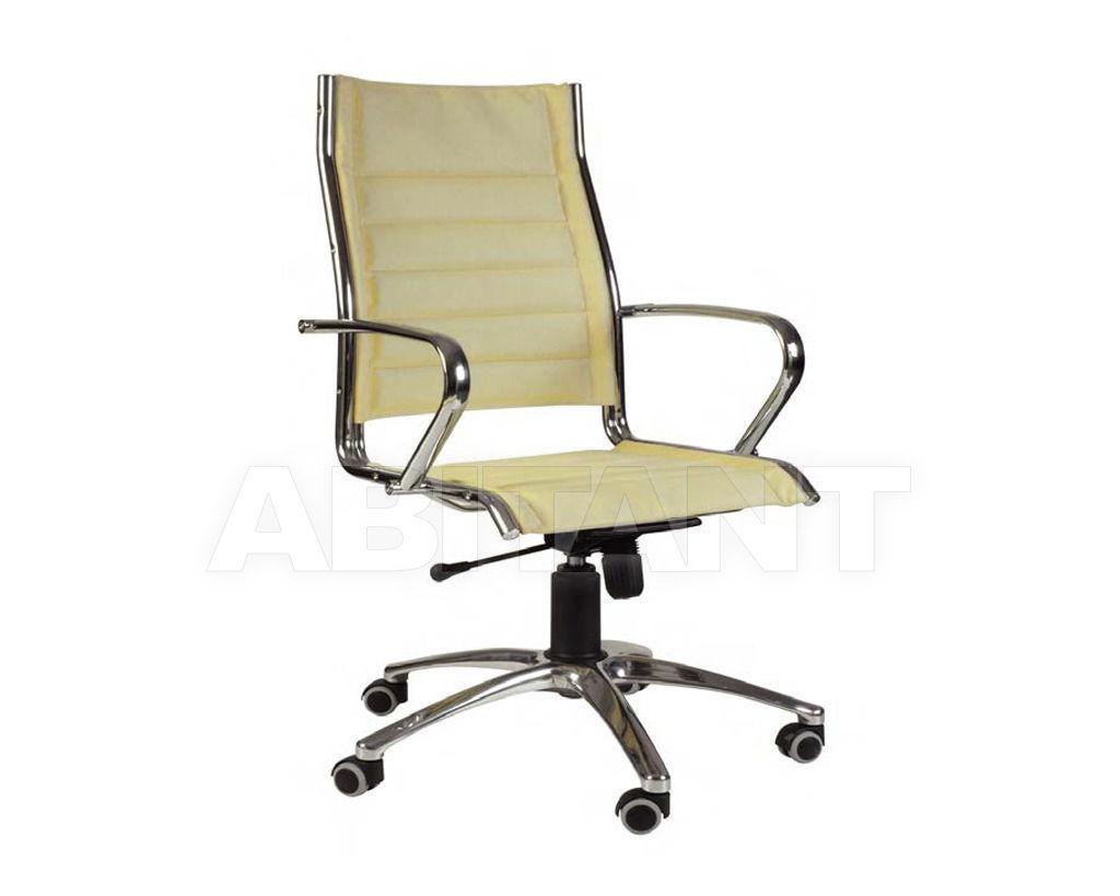 Купить Кресло Ariel Aran Seatings ARL1100