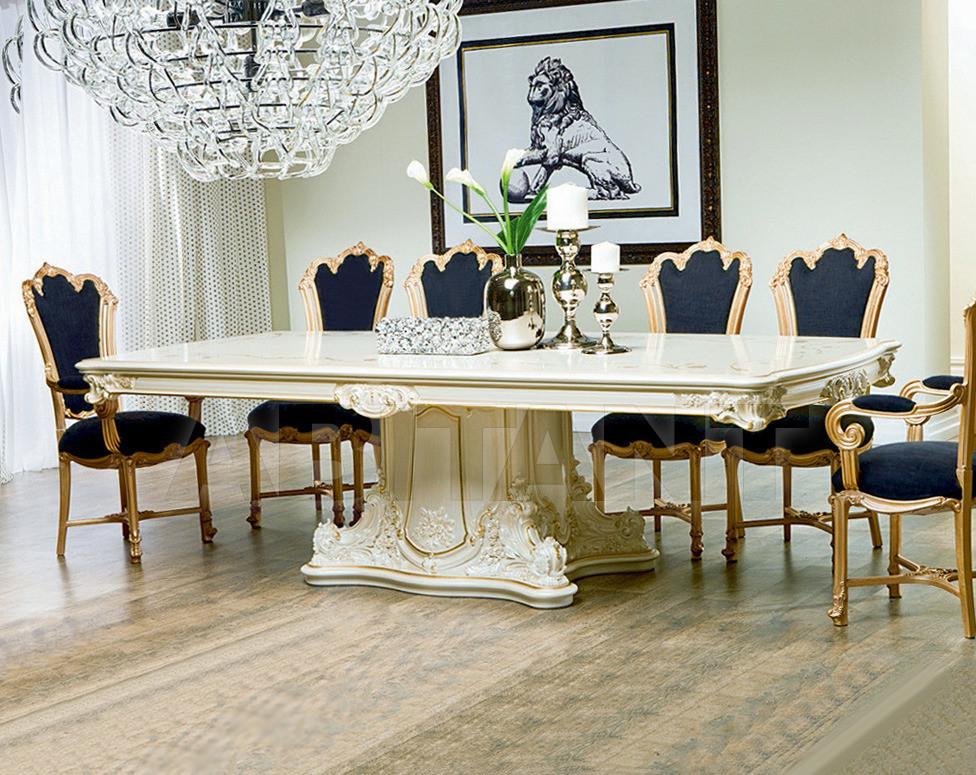 Купить Стол обеденный Silik Sale Da Pranzo 9976