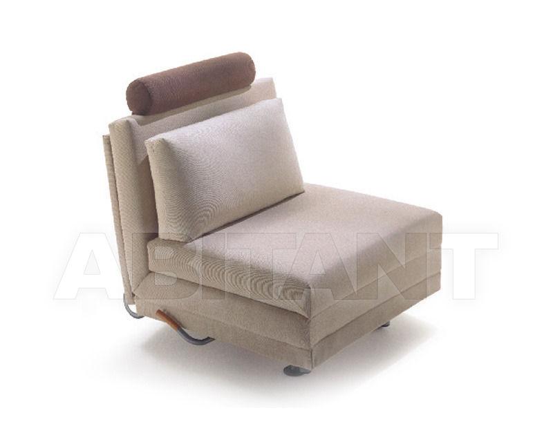 Купить Кресло Piper Futura Transformabili E Relax PIPT-P01