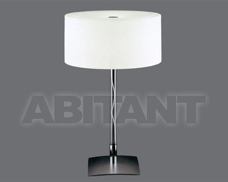 Купить Лампа настольная Fontana Arte Table 3682/0