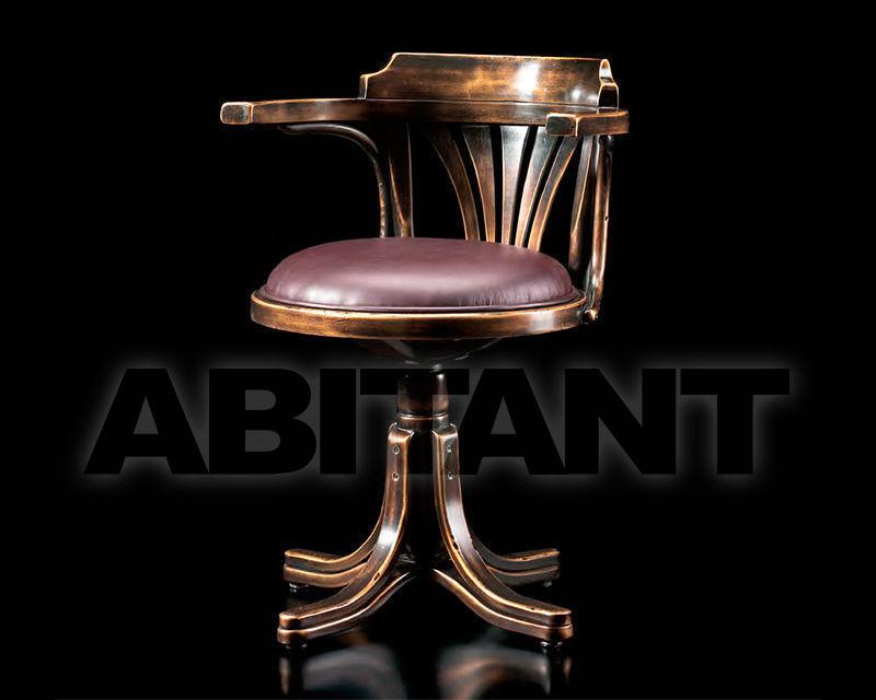 Купить Кресло для кабинета  Forchir  Luxury  0161