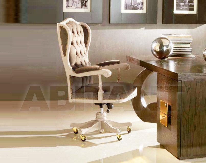 Купить Кресло для кабинета Ameli Home Classic HP 3520